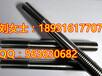 高强度螺栓钢结构六角螺栓弯钩地脚螺栓焊接地脚螺栓