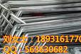 镀锌撑杆镀锌拉杆钢结构拉杆云都产品质量保证