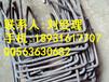 邯郸云都生产定制焊接螺栓锚板螺栓弯钩螺栓U型螺栓