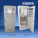 北京配电柜厂家供应低压成套配电柜,PLC控制柜控制箱,ABB变频控制柜
