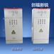 北京创福新锐低压成套配电柜电气设备厂家直销