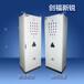 北京PLC控制柜,PLC控制柜型号,PLC控制柜价格