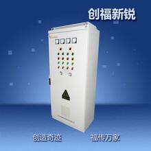 北京配电柜厂家智能变频控制柜电柜厂家图片