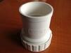 供应PVC管材管件