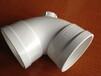 PVC管材管件规格