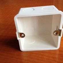 销售PVC管材管件