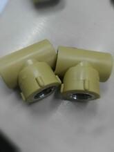 PPR管材管件批发专卖图片