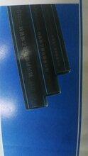 PE给水管材管件规格图片