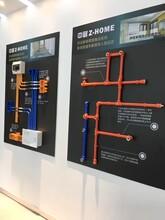 銷售PVC管材管件圖片