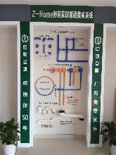 PE给水管材管件图片
