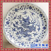 景德镇陶瓷酒店装菜装鱼特色大盘瓷盘手绘桂鱼瓷器富贵面食瓷盘