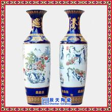 手绘青花山高水长陶瓷大花瓶景德镇厂家陶瓷大花瓶批发