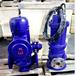 上海文都泵阀100WQ100-15-7.5无堵塞潜水排污泵