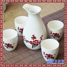青瓷酒具分酒器白酒烈酒杯黄酒杯酒盅小酒杯创意日式酒具图片
