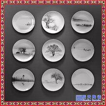 陶瓷青花装饰盘摆件墙面挂盘家居商铺装饰摆设纪念定制盘图片