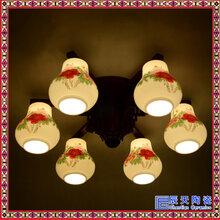 景德镇薄胎陶瓷中式复古艺术吸顶灯卧室阳台吊灯厂家图片