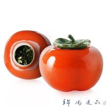 柿子茶叶罐陶瓷小号迷你罐红色茶叶罐便捷创意迷你茶叶罐瓷罐图片