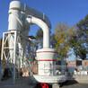 氧化钙制粉用于脱硫剂适合选用什么磨粉机