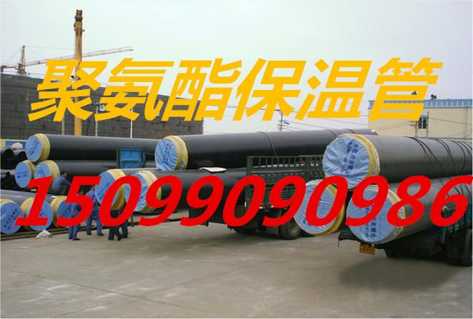 博尔塔拉螺旋钢管保温生产厂家