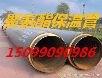 石河子国标聚氨酯直埋保温管厂家定做
