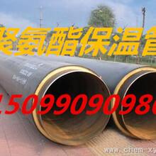 洛浦县架空聚氨酯夹克保温管价格图片
