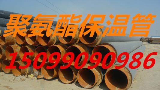 额敏县直埋热水保温管道多少钱一米