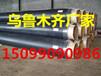 温宿县焊接管道保温价格