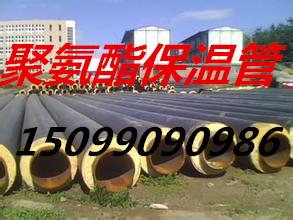 莎车县聚氨酯直埋保温管生产厂家