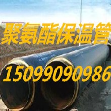 民丰县聚氨酯发泡保温管道生产厂家图片