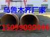 巴音郭楞蒙古自治州聚氨酯发泡保温管道价格