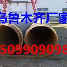 麦盖提县聚氨酯直埋保温管厂家定做,价格优惠图片