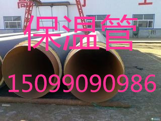乌恰县聚氨酯发泡保温管道生产厂家