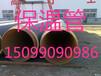 吉木萨尔县聚氨酯发泡保温管道生产厂家