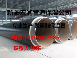 喀什聚氨酯发泡保温管道厂家