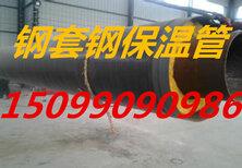 洛浦县螺旋钢管保温价格