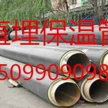 喀什国标聚氨酯直埋保温管厂家定做图片