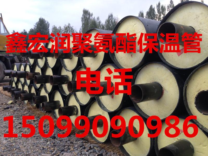 昭苏县埋地聚氨酯保温管厂家