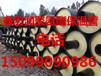 奇台县国标聚氨酯直埋保温管厂家定做