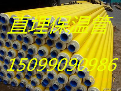 五彩湾埋地聚氨酯保温管生产厂家