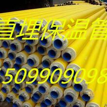 阿克陶县预制直埋保温管厂家定做图片