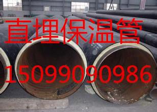 布尔津县福海县优质直埋保温管厂家