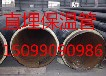 哈密螺旋钢管保温生产厂家