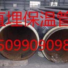 博尔塔拉螺旋钢管保温多少钱一米图片