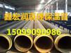 博湖县钢套钢直埋保温管厂家定做,价格优惠