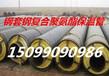 清河县焊接管道保温多少钱一立方