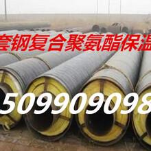 尉犁县埋地聚氨酯保温管生产厂家图片