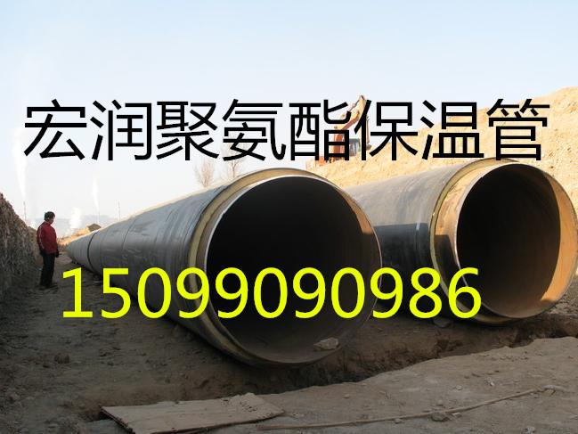 民丰县直埋蒸汽管道多少钱一米
