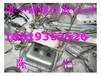 宝安废铝回收价格,宝安回收废铝合金报价,废铁回收高价.