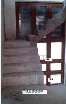 【上海价格楼梯楼盘_从化自建楼梯水泥步高注溪河上海流别墅水泥图片