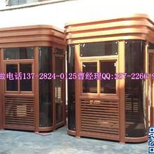 茶山造型岗亭制作校区保安岗亭设计彩钢保安岗亭生产厂家